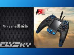 Flysky FS NV14 Nirvana