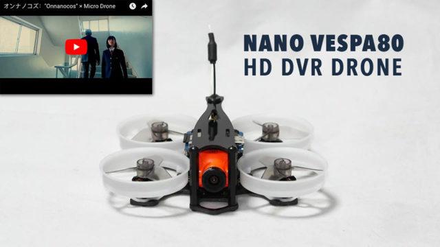 Nano Vespa80 HD DVR Drone