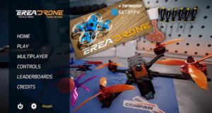 EreaDrone Simulator FPV