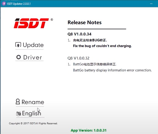 ISDT Q8 Smart Charger Firmware Update