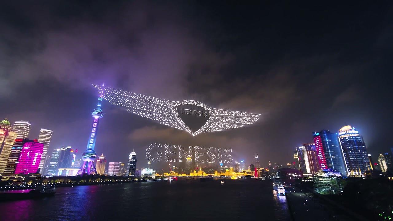 GENESIS BRAND NIGHT | 3000 drones